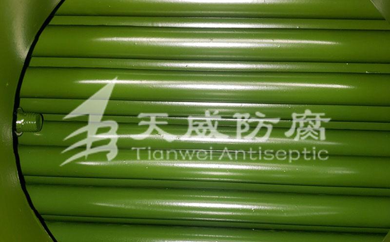 固定管板式换热器壳程防腐
